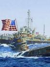 U-505.jpg